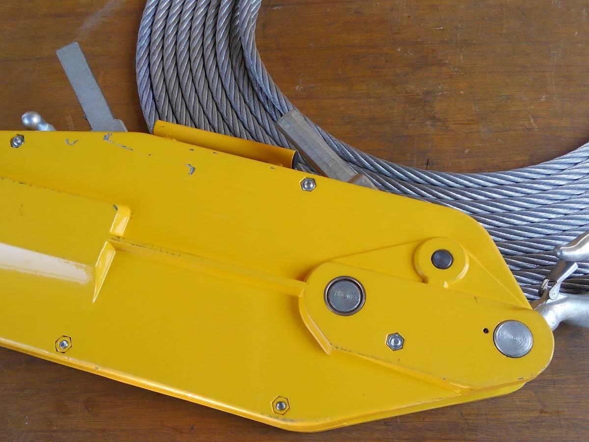 チルホール ハンドウインチ ホイスト 3.2トン 3.2t 20mワイヤー付き 使用頻度少 中古 長野県より_画像7