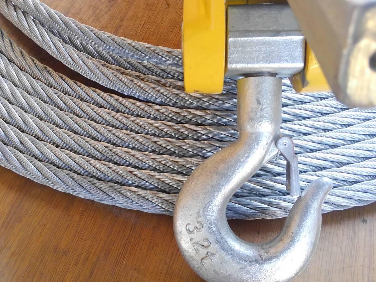 チルホール ハンドウインチ ホイスト 3.2トン 3.2t 20mワイヤー付き 使用頻度少 中古 長野県より_画像8