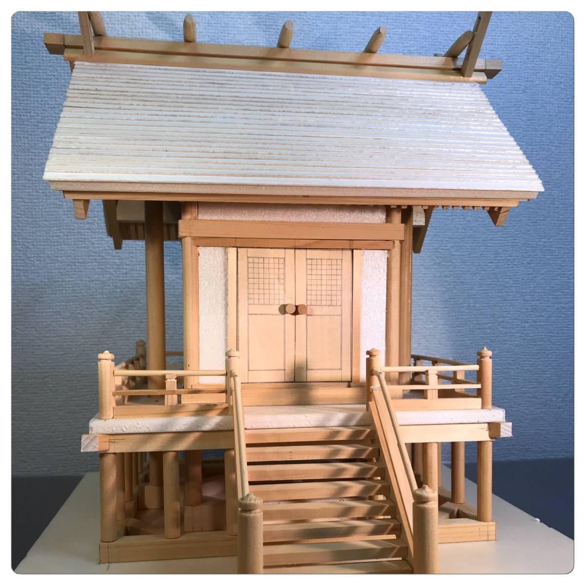 一点もの☆寺社仏閣の元設計士の完全手作り・神棚にも☆総ヒノキ☆