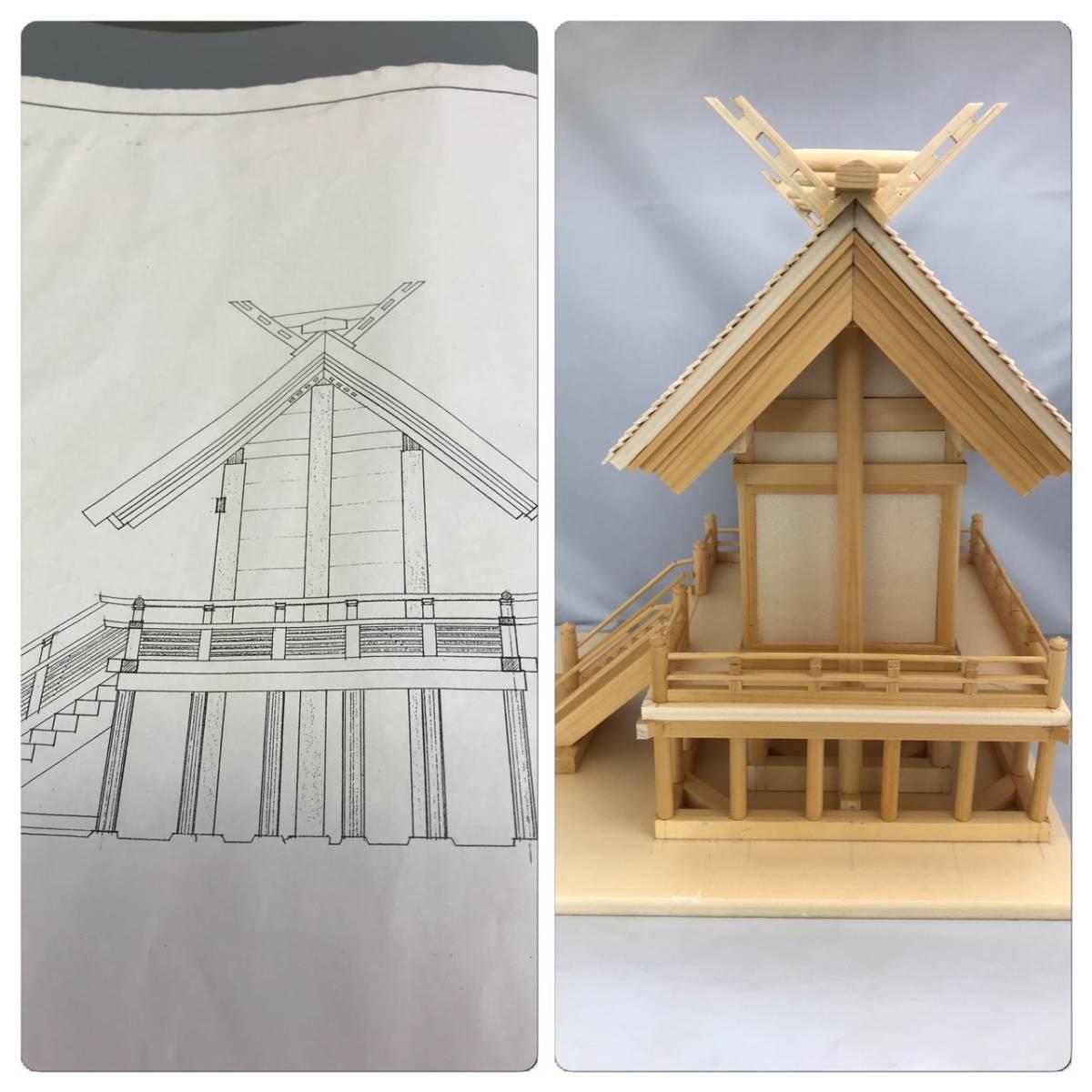 一点もの☆寺社仏閣の元設計士の完全手作り・神棚にも☆総ヒノキ☆_画像6