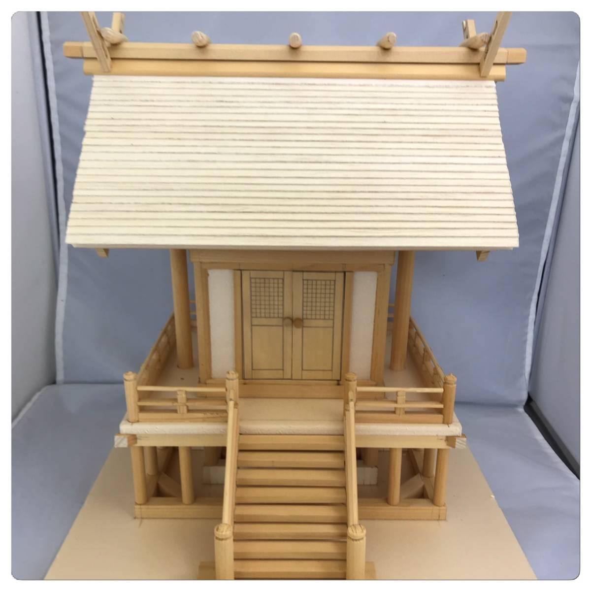 一点もの☆寺社仏閣の元設計士の完全手作り・神棚にも☆総ヒノキ☆_画像2