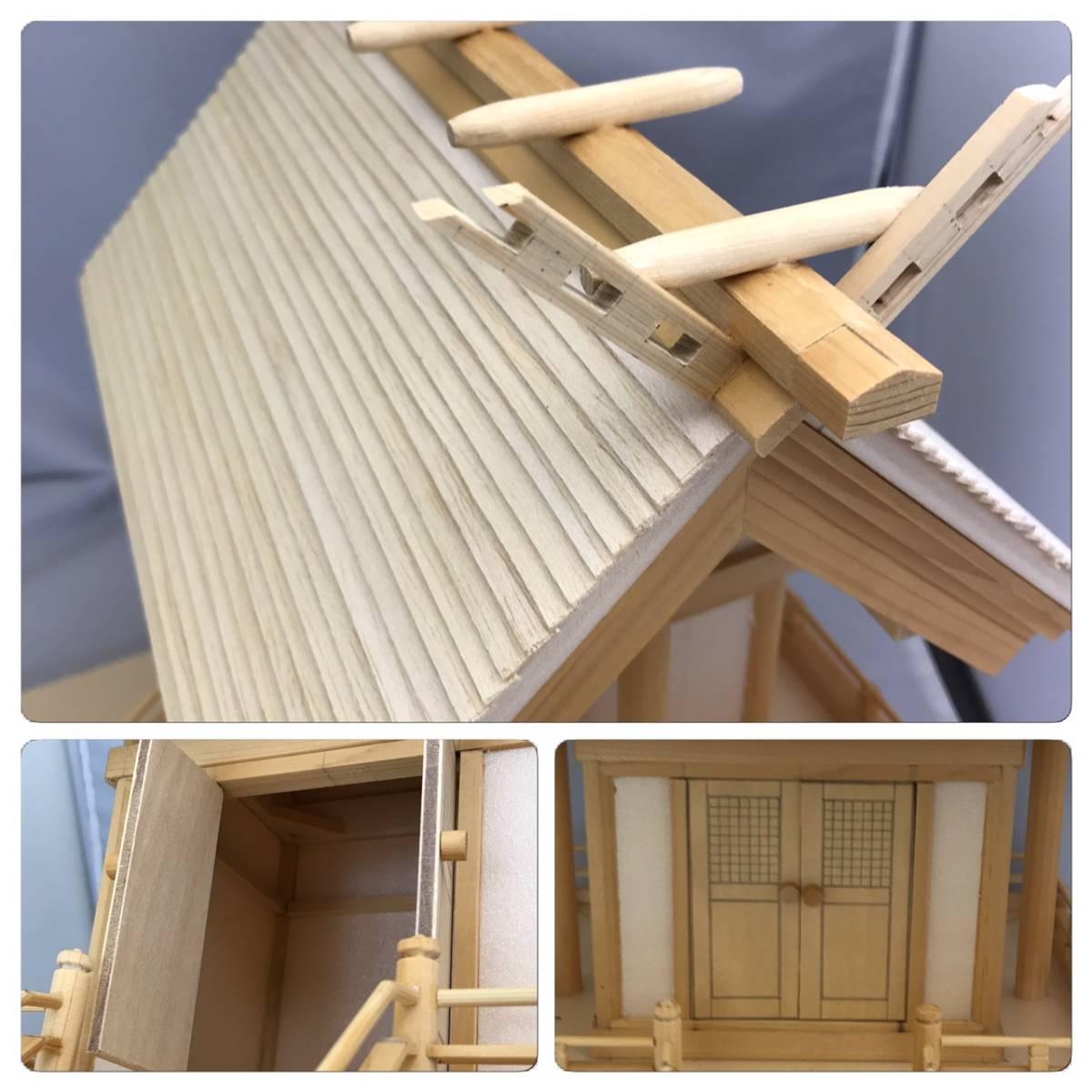 一点もの☆寺社仏閣の元設計士の完全手作り・神棚にも☆総ヒノキ☆_画像8