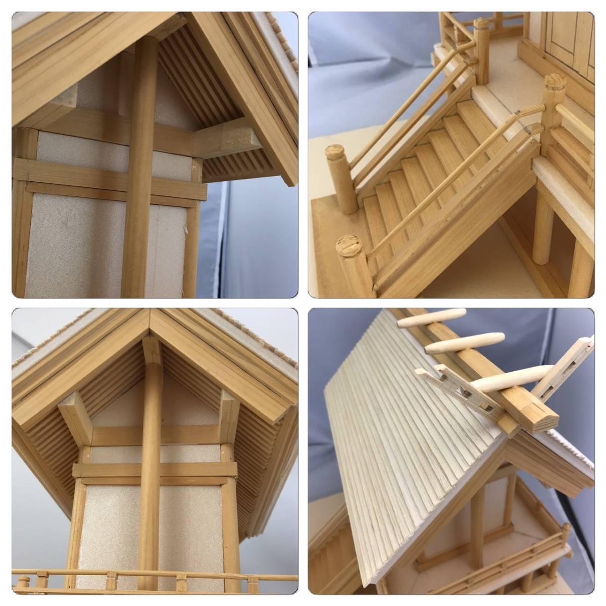 一点もの☆寺社仏閣の元設計士の完全手作り・神棚にも☆総ヒノキ☆_画像7