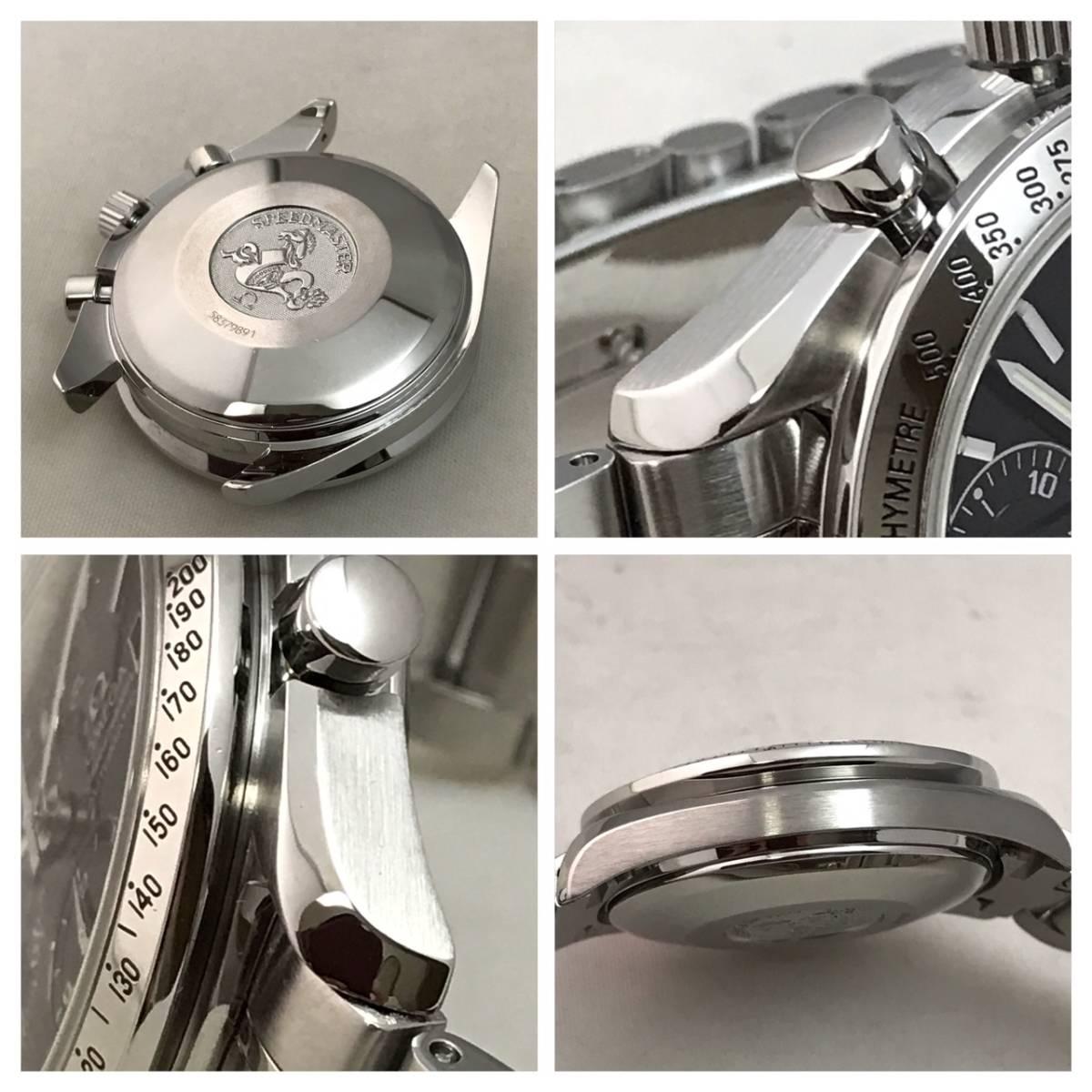 付属品全部付き☆美品のオメガスピードマスター時計☆自動巻き3513-50☆_画像7