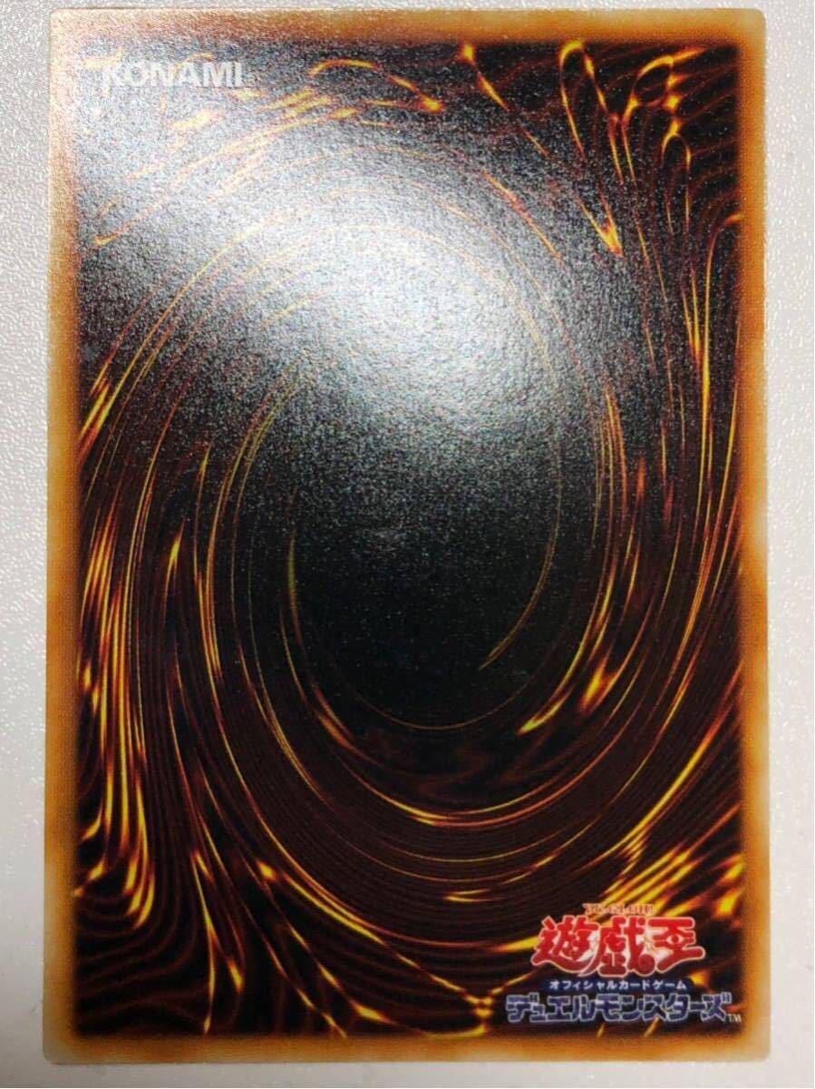 【スクリューダウン大】遊戯王 青眼の白龍 ウルトラ ブルーアイズホワイトドラゴン ほぼ完美品 初期 スターターボックス 6-22_画像8