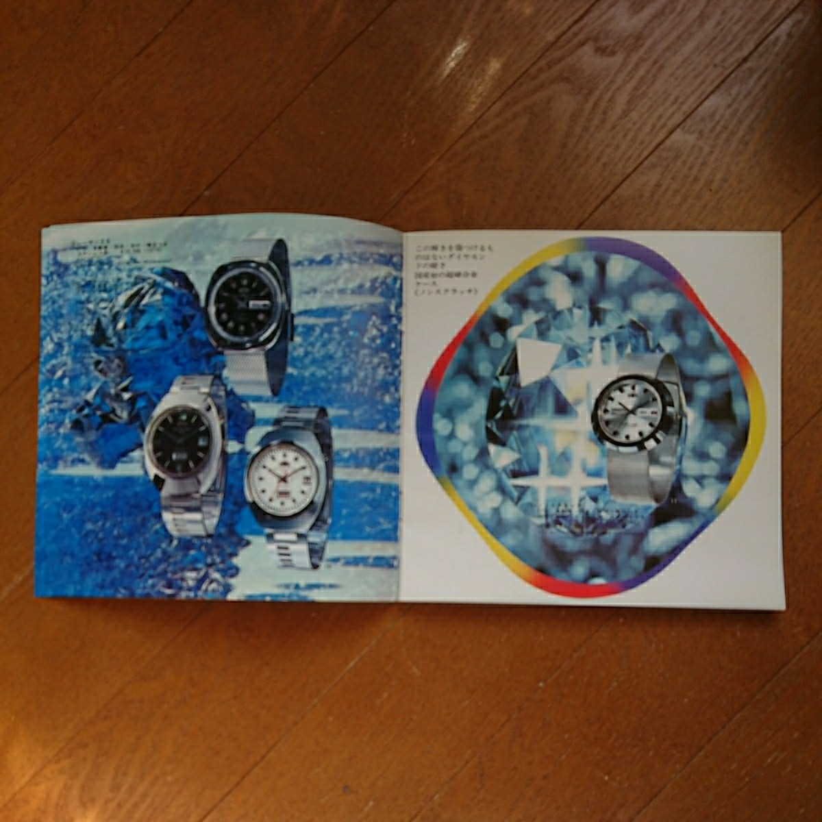 ★オリエント 腕時計 カタログ キングダイバー レーサー スリーエース 女持ち等 中古 _画像4