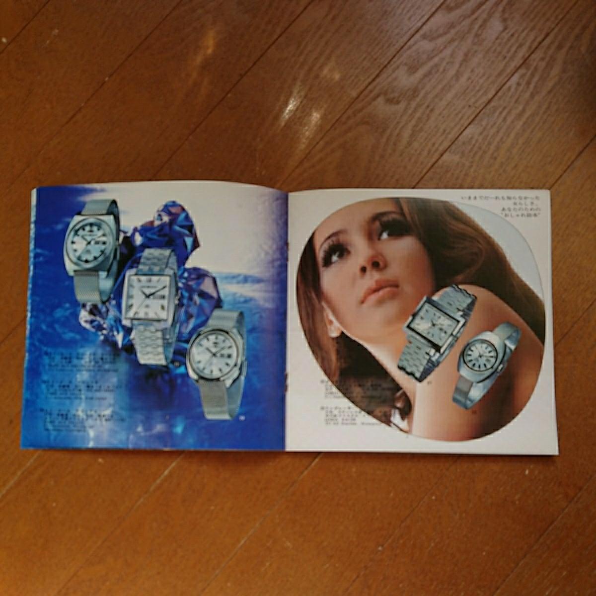 ★オリエント 腕時計 カタログ キングダイバー レーサー スリーエース 女持ち等 中古 _画像6