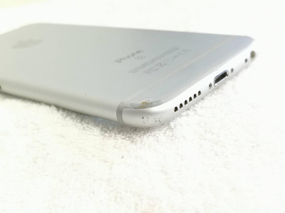 中古 docomo iPhone6s シルバー 128GB MKQU2J/A ○判定 アップル appleドコモ アイフォン iphone 6s Silver_画像7