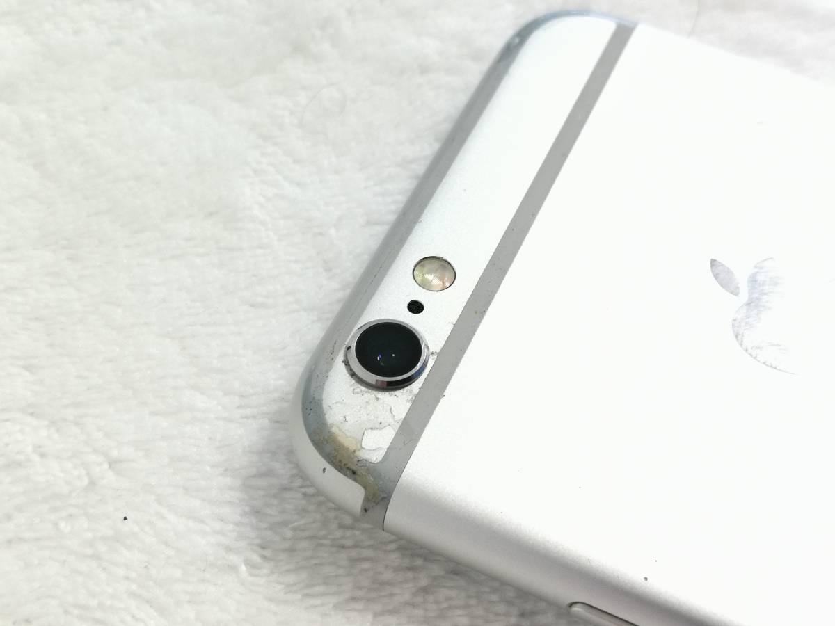 中古 docomo iPhone6s シルバー 128GB MKQU2J/A ○判定 アップル appleドコモ アイフォン iphone 6s Silver_画像9