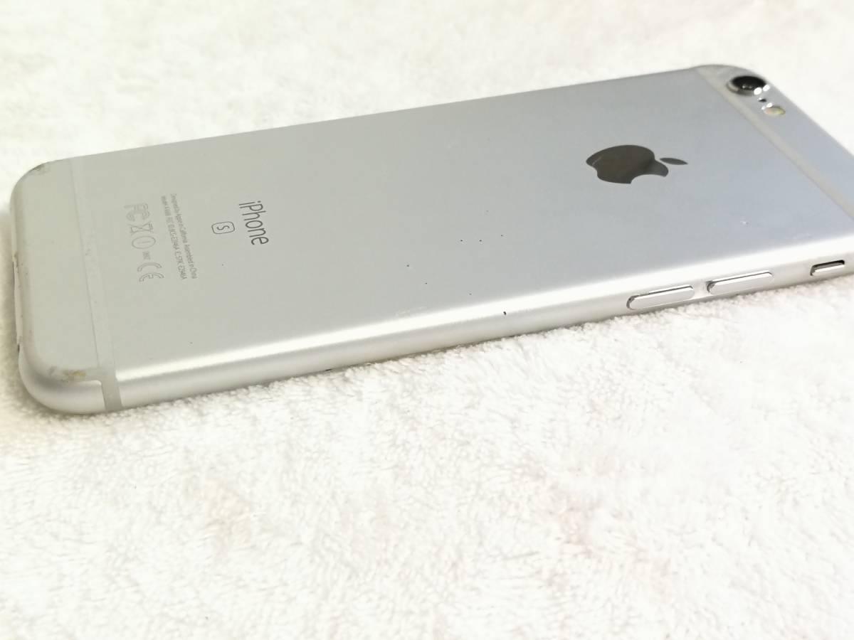 中古 docomo iPhone6s シルバー 128GB MKQU2J/A ○判定 アップル appleドコモ アイフォン iphone 6s Silver_画像5