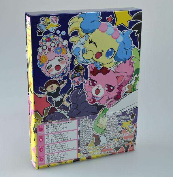 ジュエルペット ハッピネス DVD-BOX 1_画像2