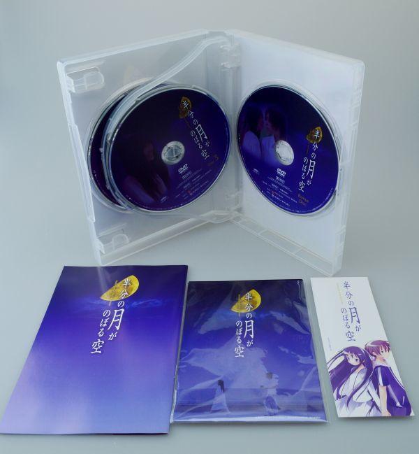 半分の月がのぼる空 DVD-BOX 石田未来 橋本淳_画像4