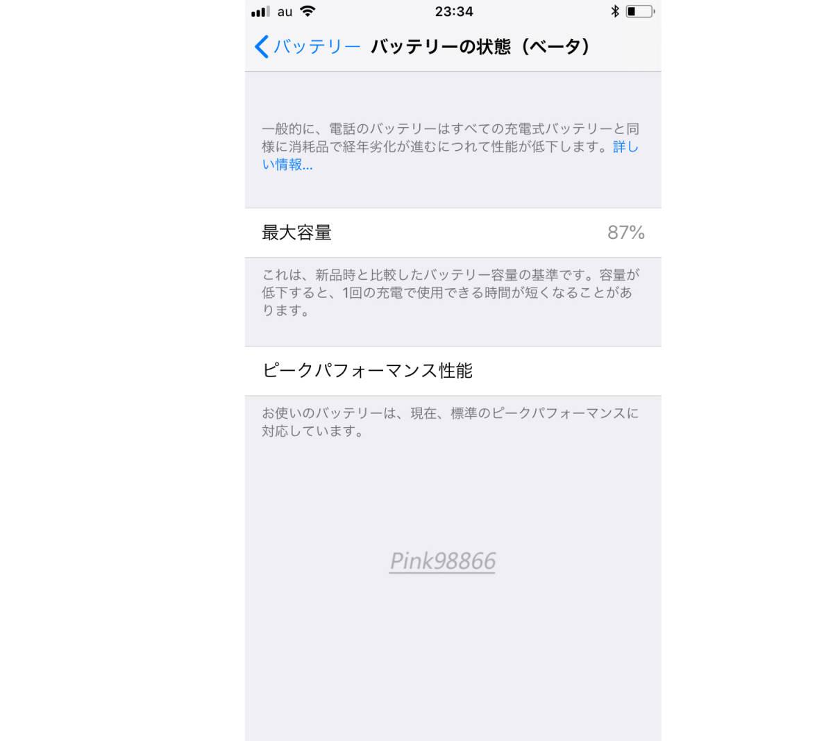 ☆人気☆au iPhone6S 16GB スペースグレイ/本体16G/格安MVNO SIM使用可能/格安SIM月額700円から/IOS11.4/電池最大容量87%_画像6