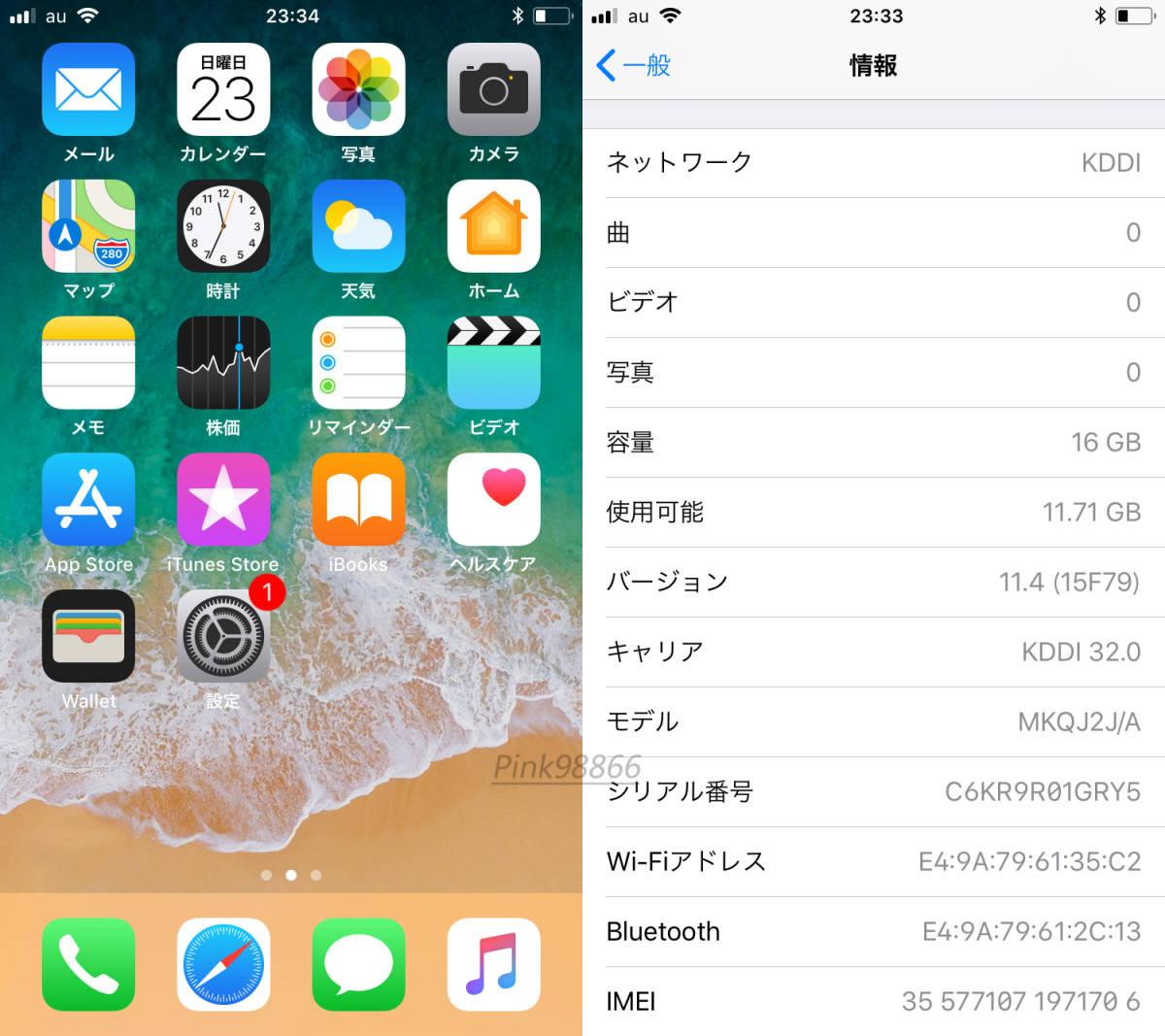 ☆人気☆au iPhone6S 16GB スペースグレイ/本体16G/格安MVNO SIM使用可能/格安SIM月額700円から/IOS11.4/電池最大容量87%_画像5