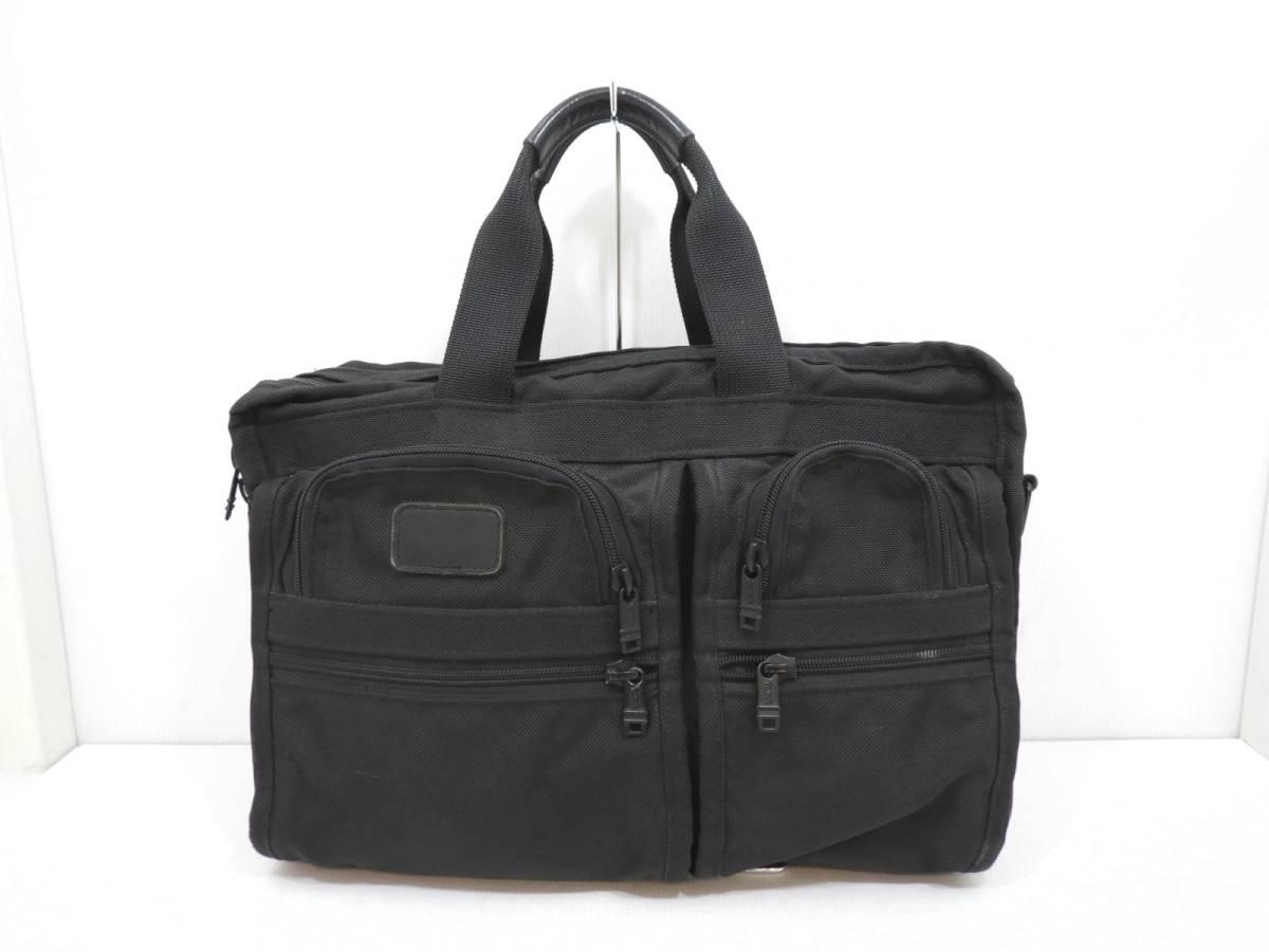 [146M732] TUMI トゥミ ブリーフケース 204D3 ビジネスバッグ ナイロン ブラック BLACK 大容量 メンズ 鞄 カバン 中古品