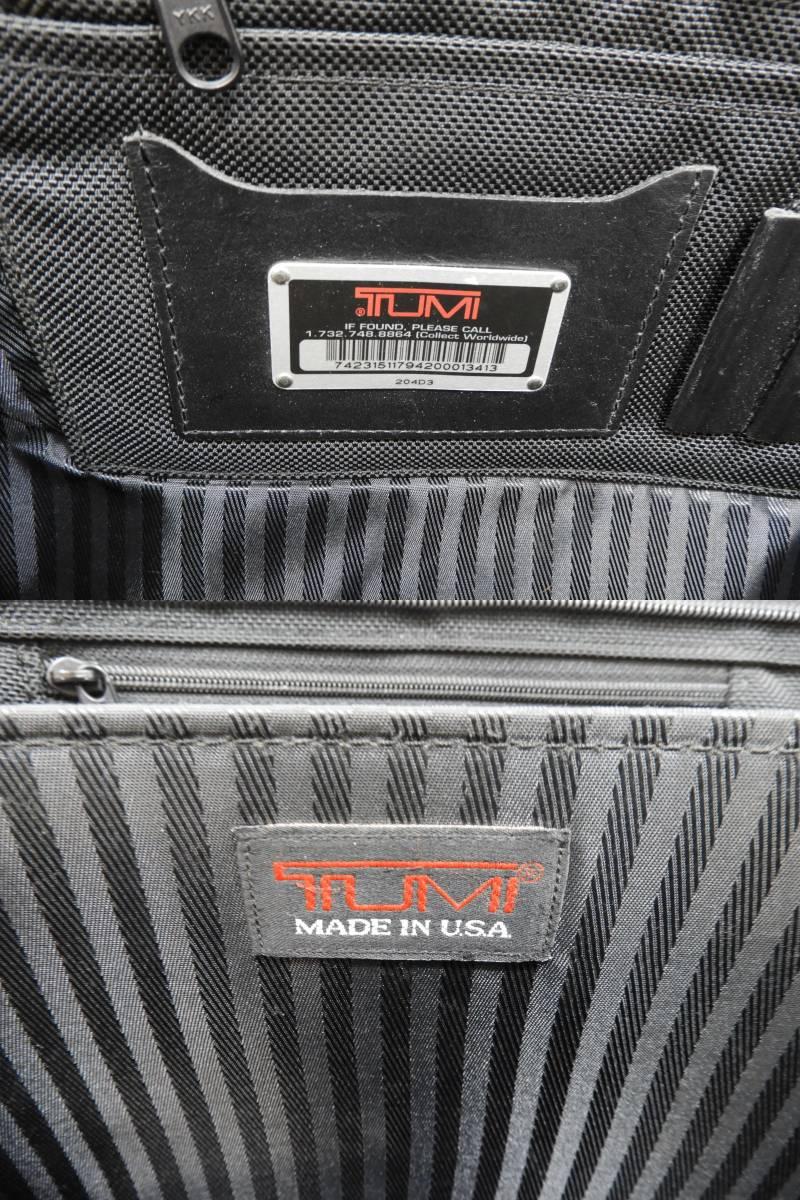 [146M732] TUMI トゥミ ブリーフケース 204D3 ビジネスバッグ ナイロン ブラック BLACK 大容量 メンズ 鞄 カバン 中古品_画像7