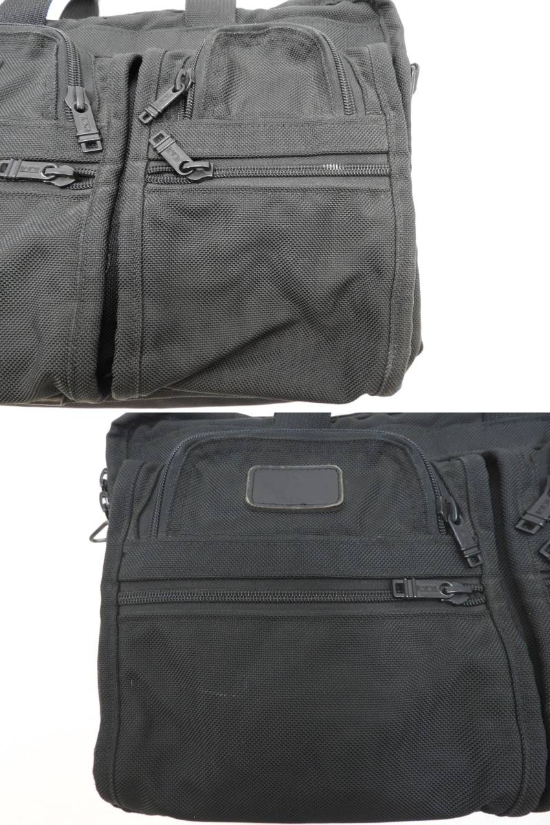 [146M732] TUMI トゥミ ブリーフケース 204D3 ビジネスバッグ ナイロン ブラック BLACK 大容量 メンズ 鞄 カバン 中古品_画像10