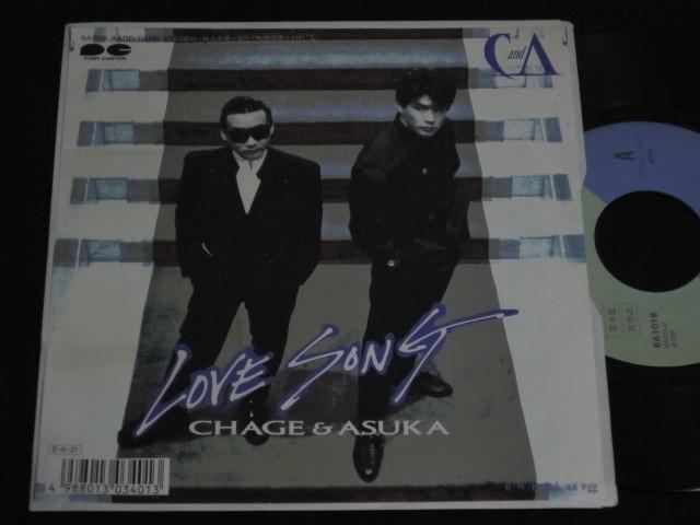 "7""☆CHAGE&ASKA「LOVE SONG」(1989)☆チャゲ&飛鳥"
