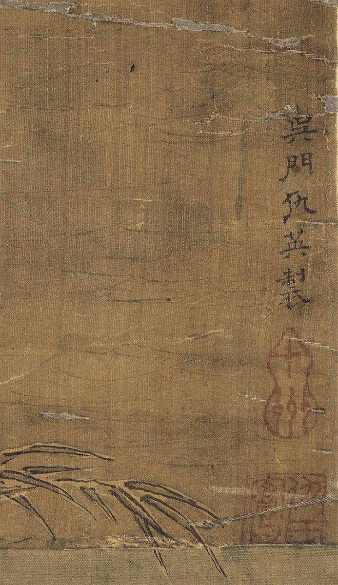 仇英『雪夜行舟図』 山水画 美術品 書 掛軸 掛け軸 中国美術 巻物 中国書画 サイズ:60cm X 112cm_画像9