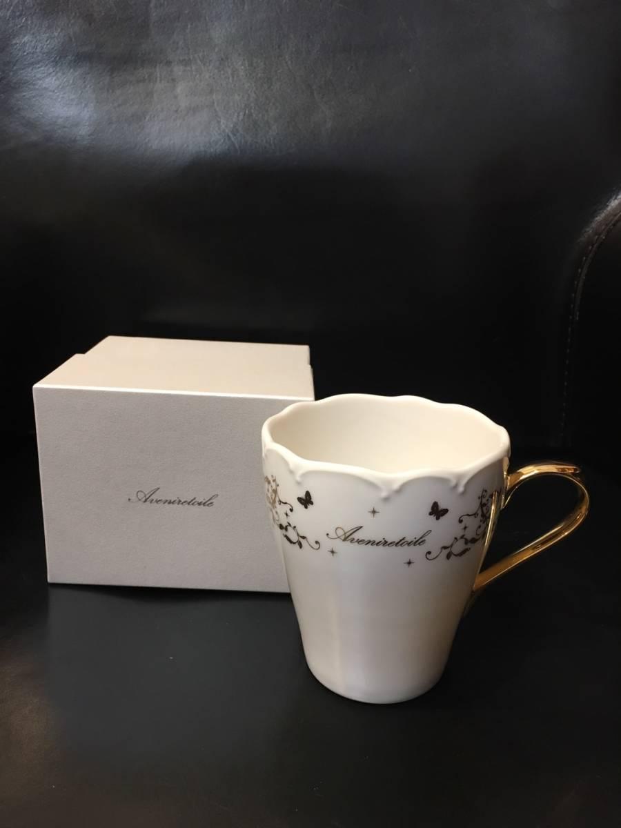 新品未使用 入手困難 ノベルティ Aveniretoile アベニールエトワール マグカップ 食器 キッチン コップ 陶磁器 コーヒーカップ