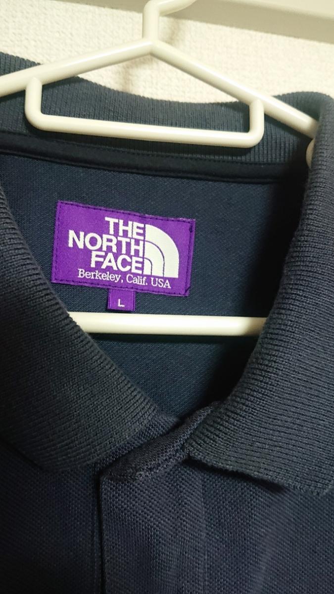 the north face ザ ノースフェイス ポロシャツ パープルレーベル 限定 l