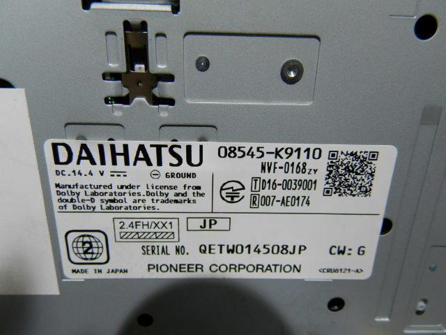 中古 ダイハツ純正 キャスト LA250S 8インチ メモリーナビ NSZP-X67D SDナビ 08545-K9110_画像2