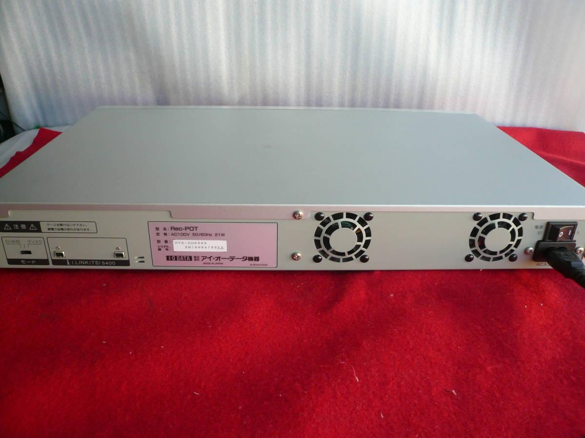 ☆ハードディスクレコーダー I.O DATA Rec-POT HVR-HD800R_画像6