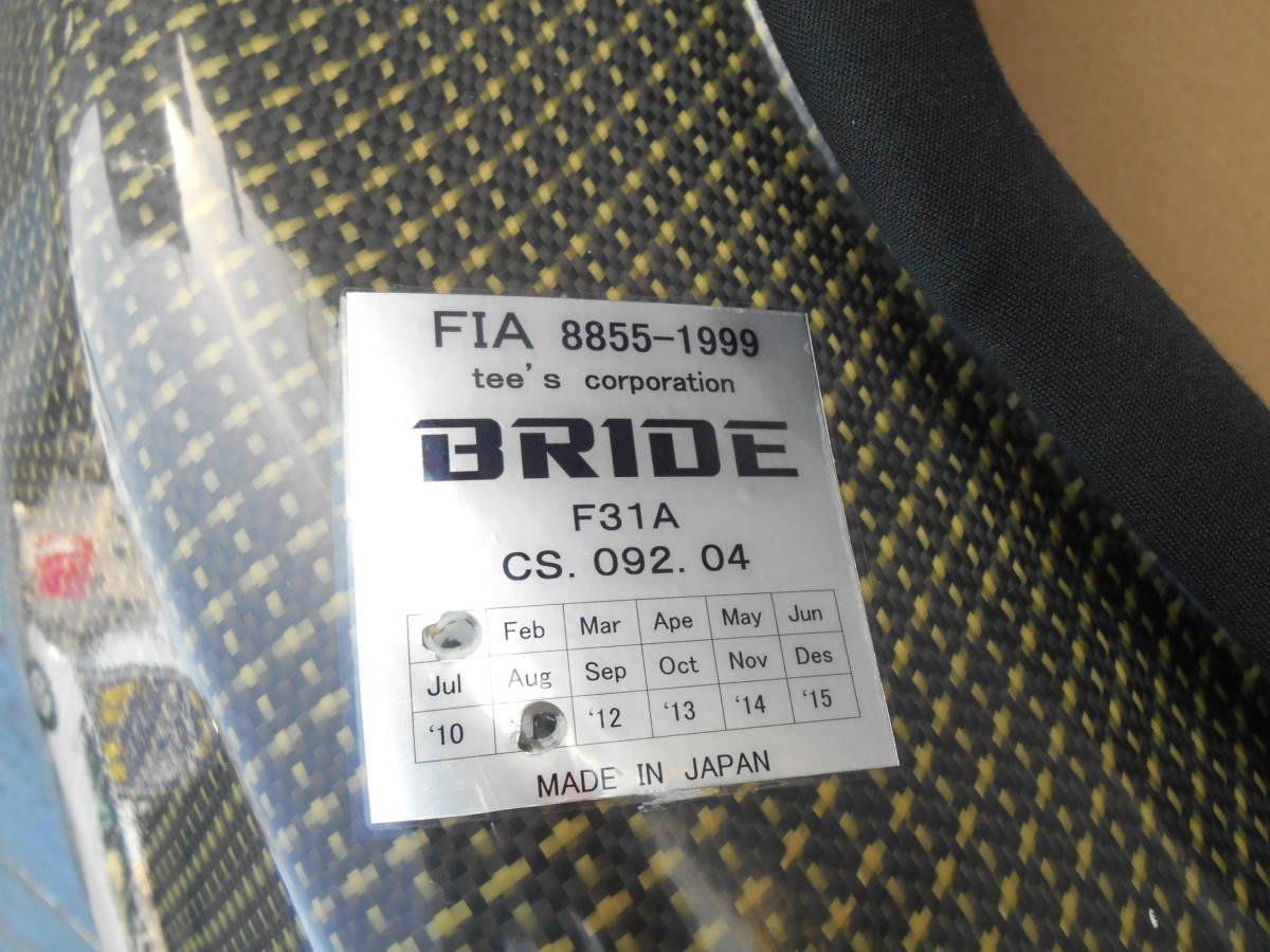 BRIDE ブリッド ZETA Ⅲ ジータ3 カーボンアラミド CFRP  フルバケットシート_画像8