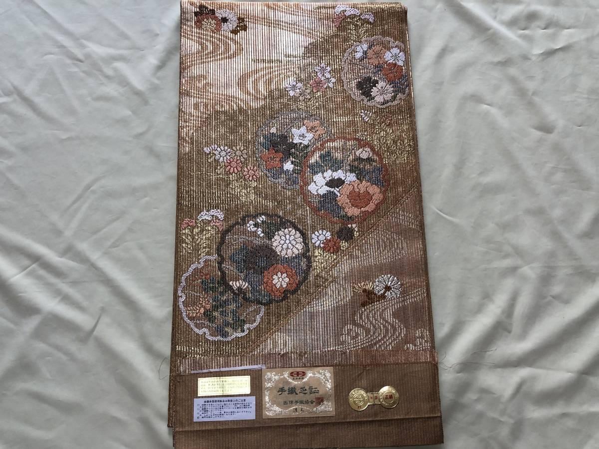 未使用 手織西陣 正絹 夏帯 金糸 縦絽 袋帯 ゴージャス 丸紋流水花文様