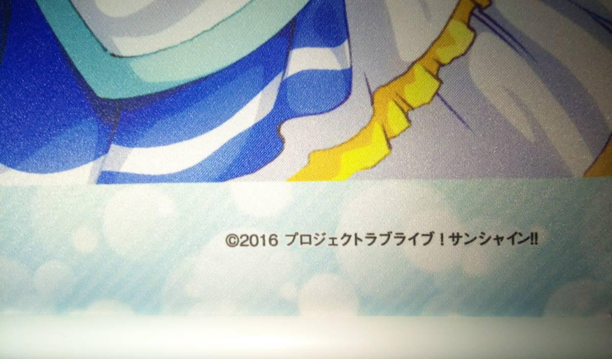 ラブライブ!サンシャイン!! 千歌・梨子・曜 B2タペストリー 電撃G's magazine 2016年9月号_画像6