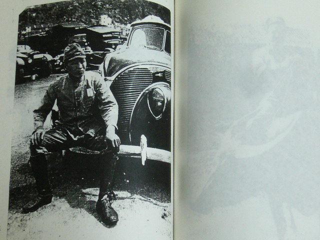 『陸軍 南支派遣軍 野戦自動車廠 (波8611部隊)第一期生誌』_画像3