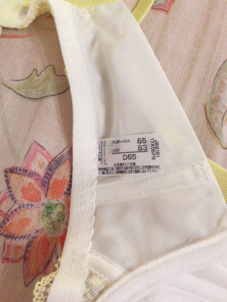 【ECO商品】お花刺繍ブラ&パンティ+°【タンス整理品】_画像3