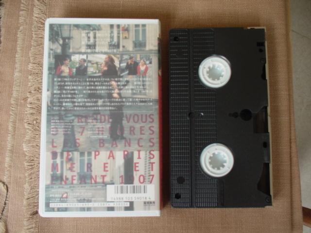 VHS ビデオ パリのランデブー エリック・ロメール_画像2