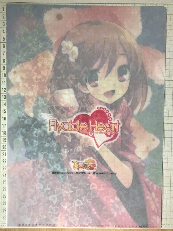 Flyable Heart フライアブルハート 稲羽結衣 透明ハートが浮かぶ クリアファイル (3859)_画像2