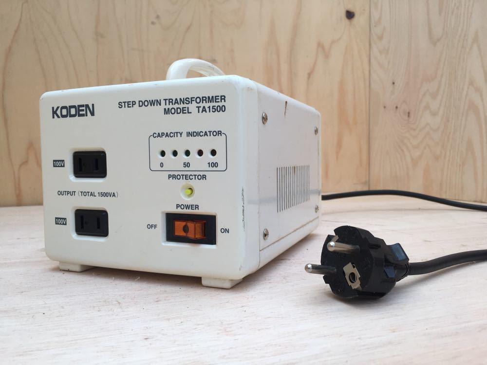 【売り切り】中古 KODEN 東京興電 海外 旅行用 トロイダルトランス ステップダウン 変圧器 TA-1500_画像1