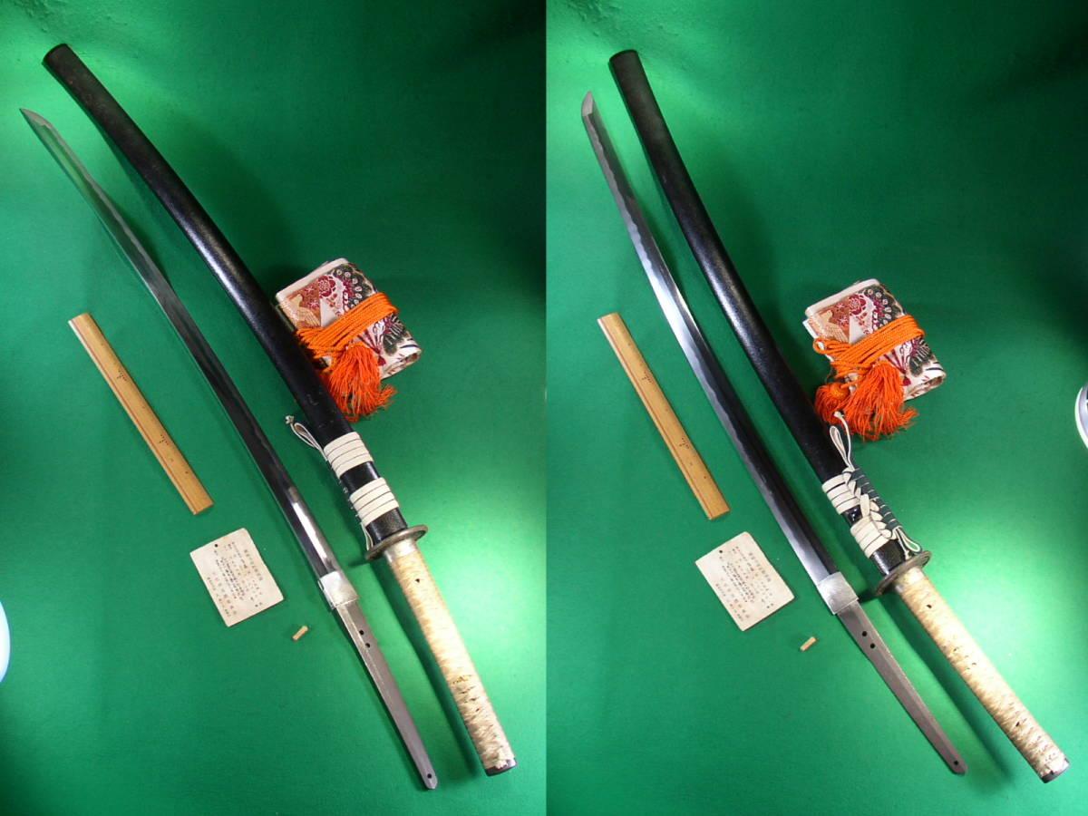 人気刀工.武蔵太郎安国の79.5cmある豪刀