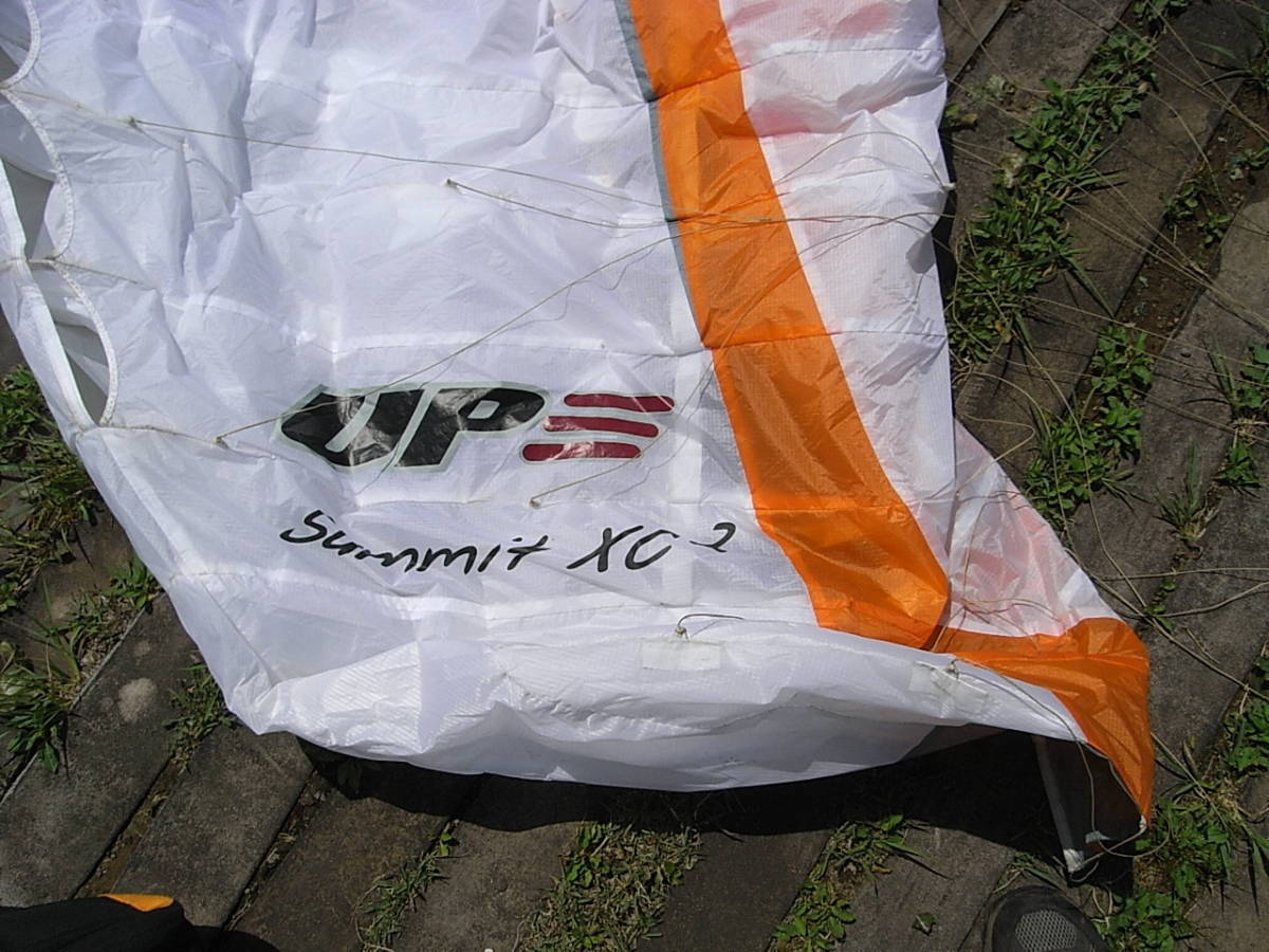UPサミットXC2 サイズM(装備重量85~110kg)_画像2