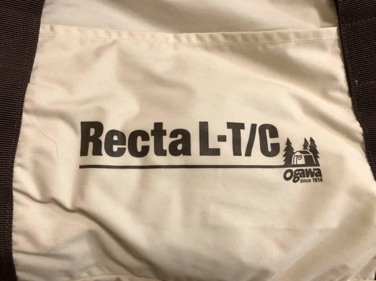 OGAWA Recta L-T/C キャンパルジャパン レクタ L-T/C 美品 限定品 _画像3