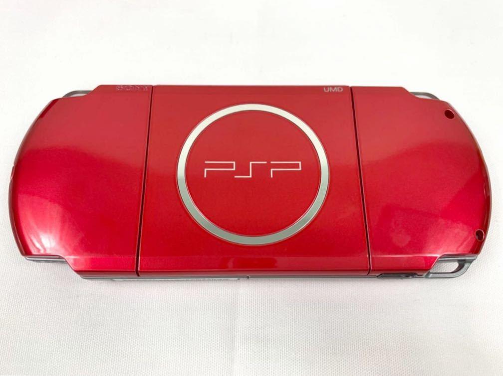 G674 【良品】 PSP 本体 SONY PSP-3000 RR ラディアント・レッド 箱・取説有 完品 中古品 《1円スタート》_画像9