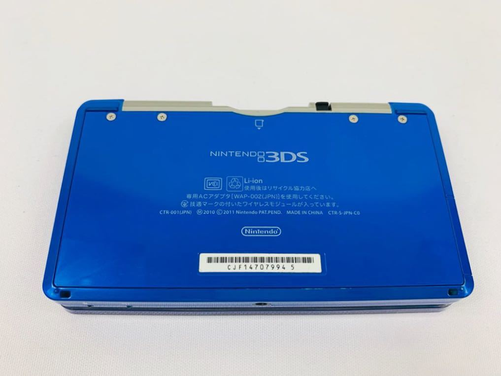 G686 ニンテンドー 3DS 本体 コバルトブルー NINTENDO 任天堂 美品 完品 中古品_画像8