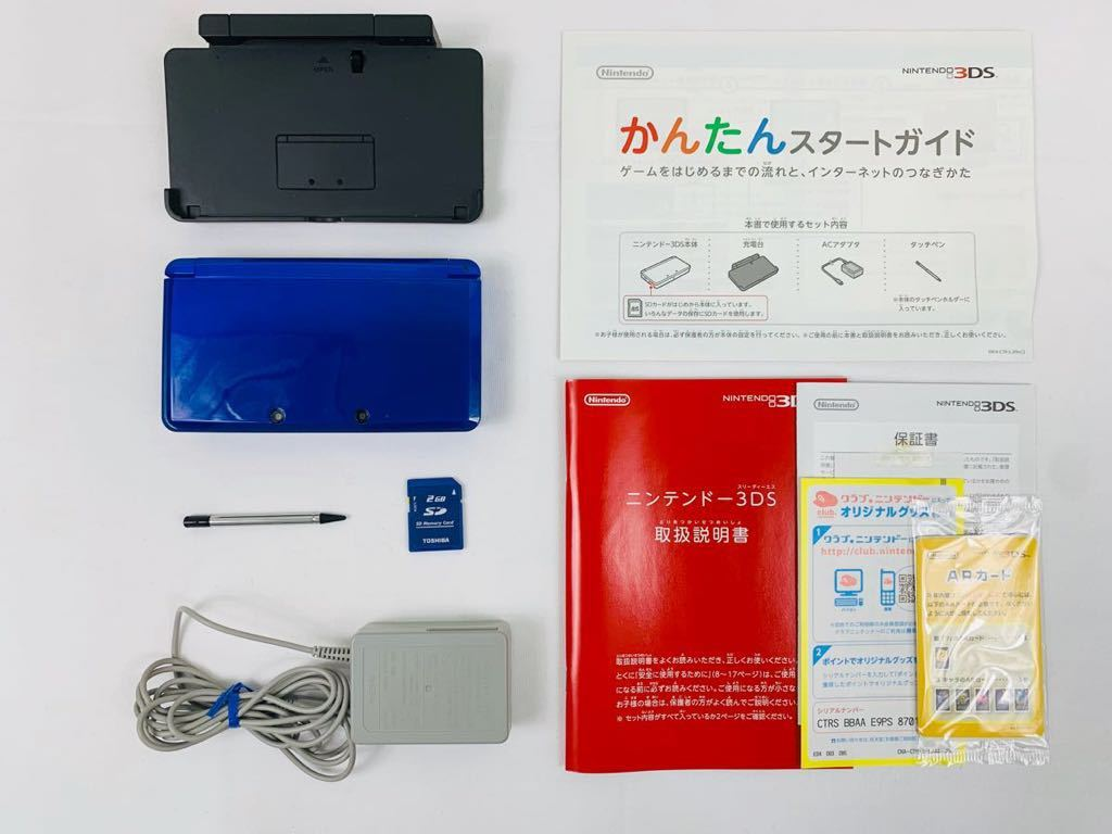 G686 ニンテンドー 3DS 本体 コバルトブルー NINTENDO 任天堂 美品 完品 中古品_画像4