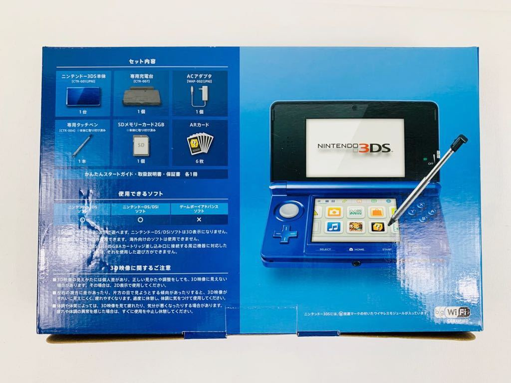 G686 ニンテンドー 3DS 本体 コバルトブルー NINTENDO 任天堂 美品 完品 中古品_画像2