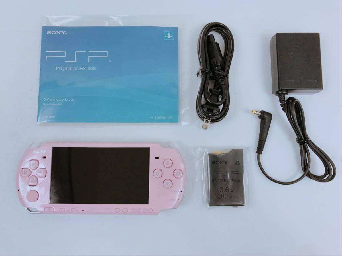 G693 【美品】 PSP 本体 PSP-3000 BP (ブロッサムピンク) 完品 中古 _画像3