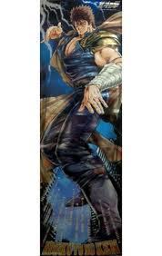 北斗の拳 2001年度ケンシロウ等身大カレンダー バイオレンスアクションフィギュア XEBECTOYS 199X限定版ケンシロウフィギュア付き