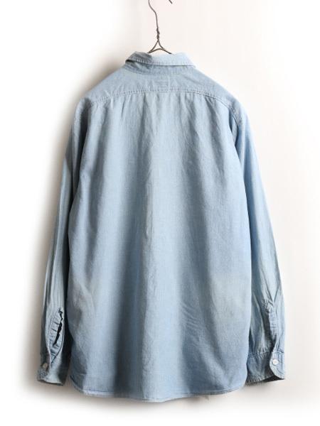 60's ビンテージ ★ BIG YANK ビッグヤンク ブルー シャンブレー 長袖 シャツ ( メンズ 男性 M 程) 60年代 長袖シャツ 古着 無地 ブルー 青_画像2