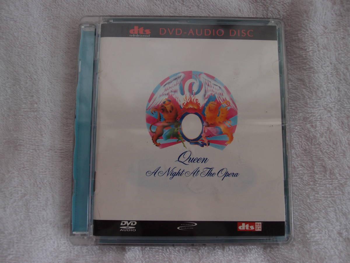 クイーン オペラ座の夜★DVD-AUDIO 5.1chマルチ★dts 廃盤 Queen 高音質