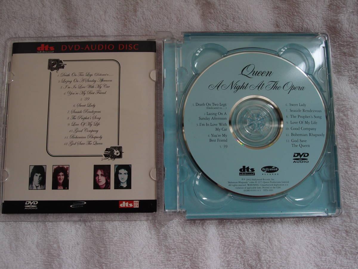 クイーン オペラ座の夜★DVD-AUDIO 5.1chマルチ★dts 廃盤 Queen 高音質 _画像3