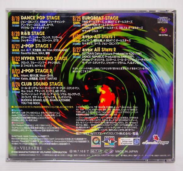 送料無料 即決 1111円 CD 775 / 2枚組 国内盤 V.A. avex dance net'96 in VELFARRE 全61曲収録 エイベックス・ダンスネット ヴェルファーレ_画像2