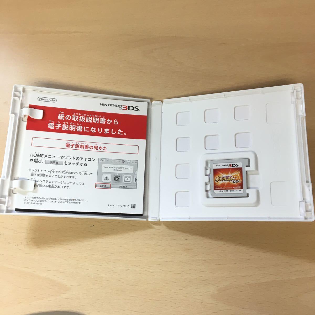 Nintendo 任天堂 3DS 3DSソフト ゼルダの伝説 時のオカリナ 世界樹の迷宮V ポケットモンスター サン_画像3