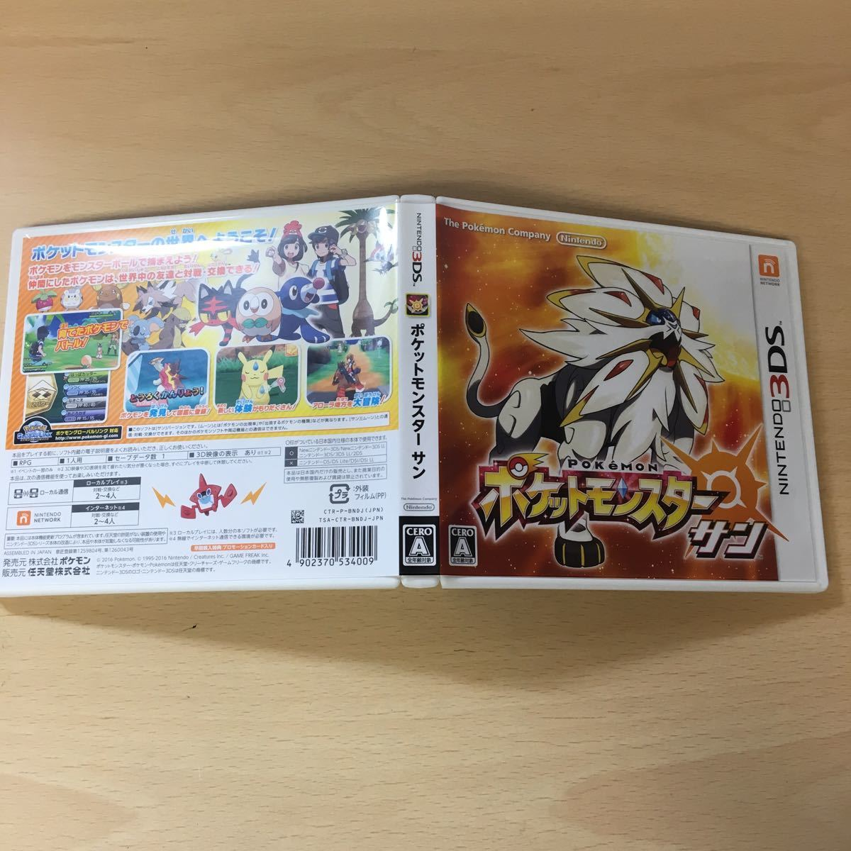 Nintendo 任天堂 3DS 3DSソフト ゼルダの伝説 時のオカリナ 世界樹の迷宮V ポケットモンスター サン_画像2